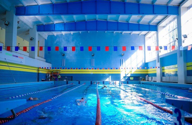 Спортивный комплекс «Нептун»