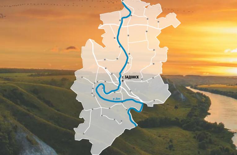 Туристический Задонск