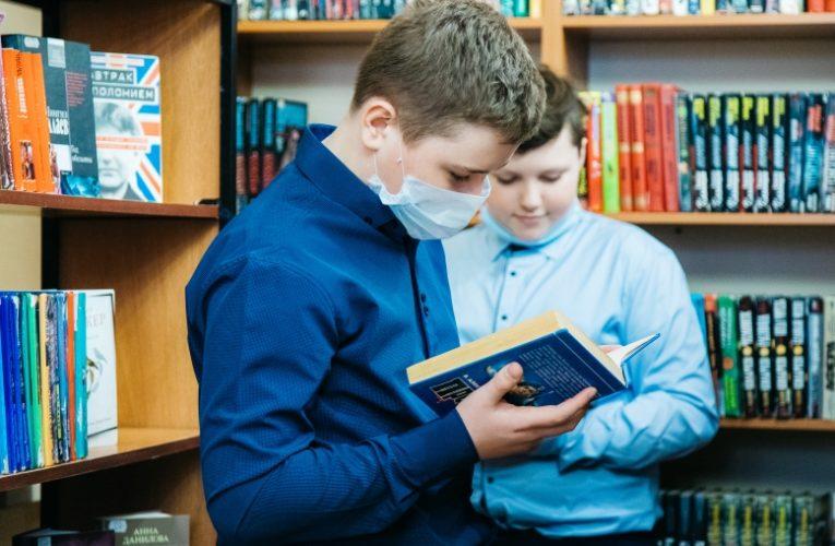 Среди юных липчан ищут «Лидера чтения»