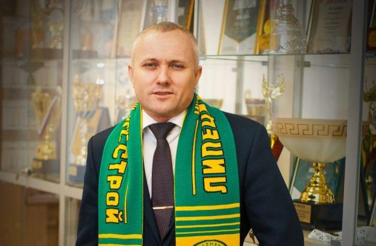 Алексей Гречишников: «Я уверен, у нас всё получится!»