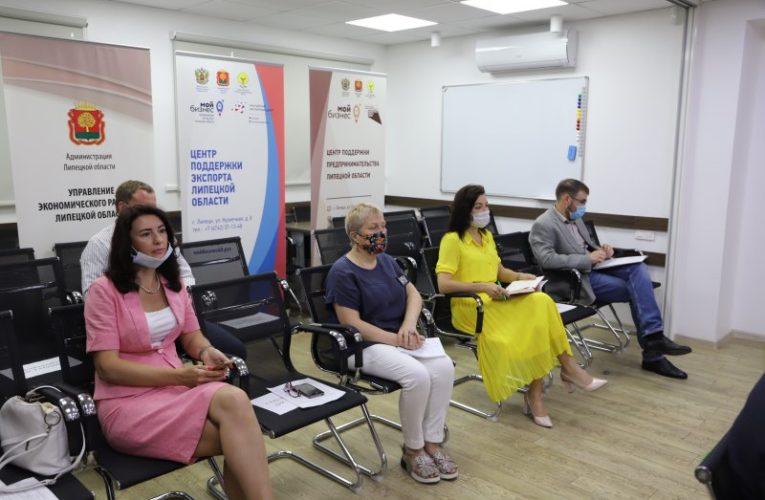 Состоялся старт регионального проекта для самозанятых Липецкой области «Это моё дело»